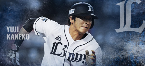 【一軍復帰決定】西武ライオンズ金子侑司選手の今シーズンの活躍は?【怪我の情報や成績まとめ】