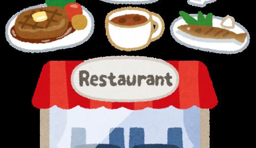 【何を食べるか迷った時に】一人暮らしのご飯50パターン【毎日考えるのがめんどくさい人に】