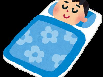 【朝起きれない人必見】睡眠の質を上げ快適な毎日を過ごすための25の方法